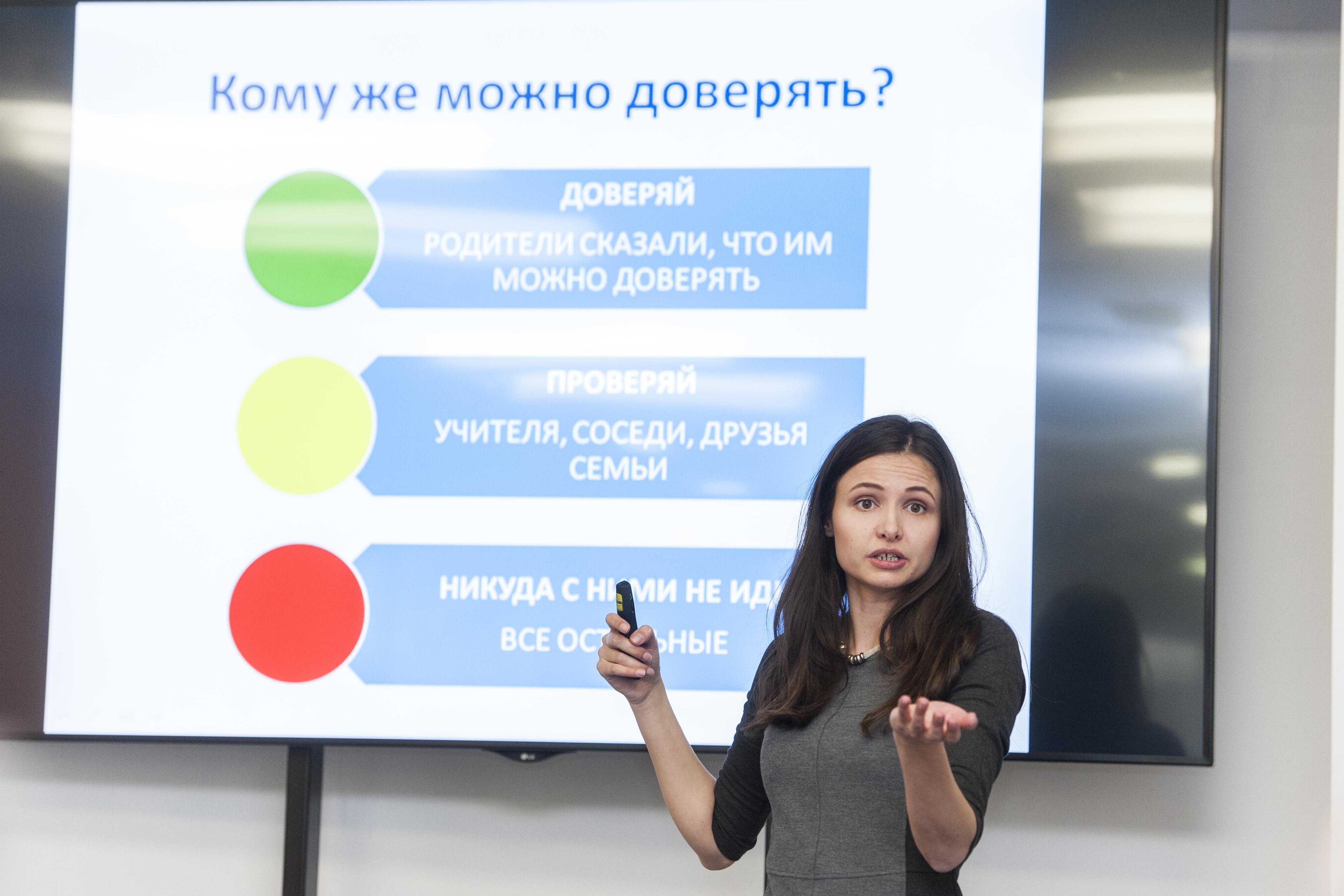 Анна Носач тренинги по безопасности для детей